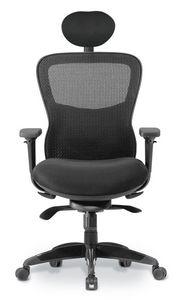 Athos 01 PT, Chaise directionnelle avec dossier résille, pour le bureau