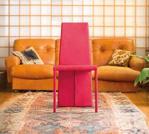 Motta, Chaise entièrement couverte, en tube carré