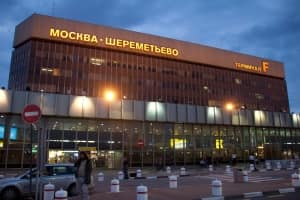 Sheremetyevo Airport - Moscou